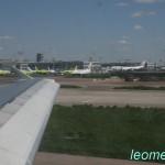Вылет из Домодедово