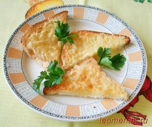 Запеченные бутерброды с сыром
