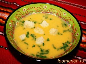 Суп-пюре из тыквы по-болгарски